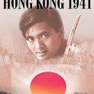 Hong Kong 1941 (DVD, 2003, Hong Kong Legends) BRAND NEW