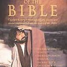 Revelations of the Bible (DVD, 2002, 3-Disc Set) BOX SET