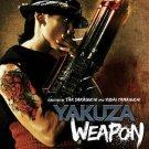 Yakuza Weapon (DVD, 2012) BRAND NEW