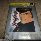 KENKA BANCHOU PLAYSTATION 2 PS2 JAPANESE VERSION COMPLETE