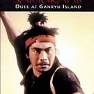 Samurai 3 - Duel at Ganryu Island (DVD, 1998, Criterion Collection) KOJI TSURATA