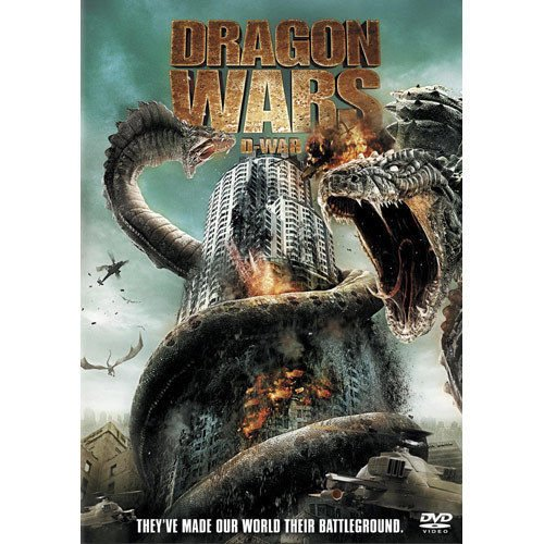 Dragon Wars (DVD, 2008) JASON BEHR W/3D SLIP COVER