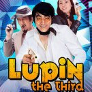 Lupin the 3rd - Strange Psychokinetic Strategy (DVD, 2006)
