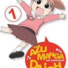 Azumanga Daioh - Vol. 1: (DVD, 2004) 5 EPISODES W/BOOKLET