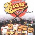 The Bad News Bears Go to Japan (DVD, 2002) BRAND NEW