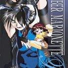 Saber Marionette R (DVD, 2004)