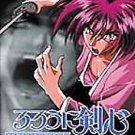 Samurai X - OVA 1: The Motion Picture (DVD, 2001)