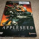 Appleseed (DVD, 2005, Theatrical Release Only) W/SLIP COVER