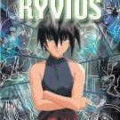 Infinite Ryvius - Vol. 5: Retribution (DVD, 2004)