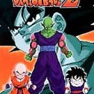 Dragon Ball Z - Saiyan: Destruction (DVD, 1999)