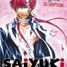 Saiyuki - Vol. 5: Sting of the Scorpion (DVD, 2003)