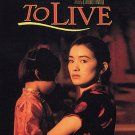 To Live (DVD, 2003, World Films)