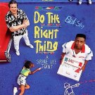 Do the Right Thing (DVD, 1998, Widescreen) SPIKE LEE,DANNY AIELLO