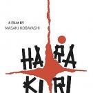 Harakiri (DVD, 2005, Optional English Subtitles) TATSUYA NAKADAI