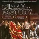 FILM MOVEMENT PRESENTS The Piano in a Factory (DVD, 2011)