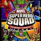 Marvel Super Hero Squad: The Infinity Gauntlet  (Nintendo Wii, 2010) DISC ONLY