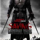 Saving General Yang (DVD, 2013) ADAM CHENG