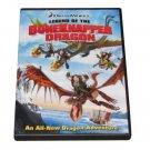 Legend of the BoneKnapper Dragon (DVD)