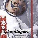Chushingura (DVD, 2001) RARE OOP