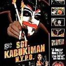 Sgt. Kabukiman N.Y.P.D. (DVD, 1997) RICK GIANISI