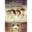 Chasing 3000 (DVD, 2010) LAUREN HOLLY,RAY LIOTTA,RORY CULKIN
