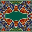 Arabesque Needlepoint Rug Canvas (ar19-069r)
