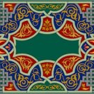 Arabesque Needlepoint Cushion Canvas (ar19-069c)
