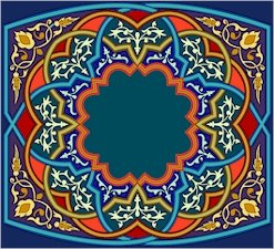 Arabesque Cushion Needlepoint Canvas Lena Lawson (ar19-068c)