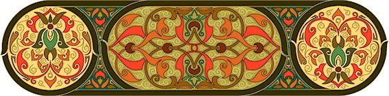 Arabesque Cushion Oblong Bellpull Needlepoint Canvas Lena Lawson (ar19-055c)