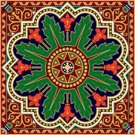 Arabesque Cushion Needlepoint Canvas Lena Lawson (ar9-ar-09c)