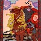 Russian Folk Art Needlepoint Canvas Russian Warrior Bogatir on the border