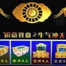 Fishing Series Reckon Without One's Host Game Machine