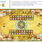 He Points Series the dragon machine powerpoint Dragon Machine Game Machine