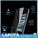iPhone 5 Tempered Glass