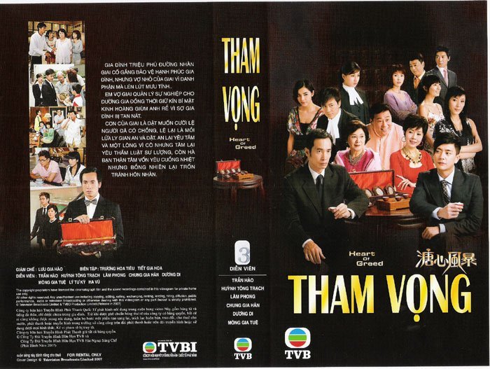 Tham Vọng 2007 (Heart of Greed)