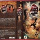 Thần Toán Thiên Cơ 2007 (A Change of Destiny)