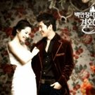 Lấy Chồng Triệu Phú 2005 (Marry A Millionaire)