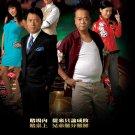 Sòng Bạc Phong Vân 2006-2007 (Dicey Business)
