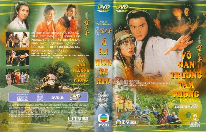 Võ Đan Trương Tam Phong 1995 (Rise of the Taiji Master)