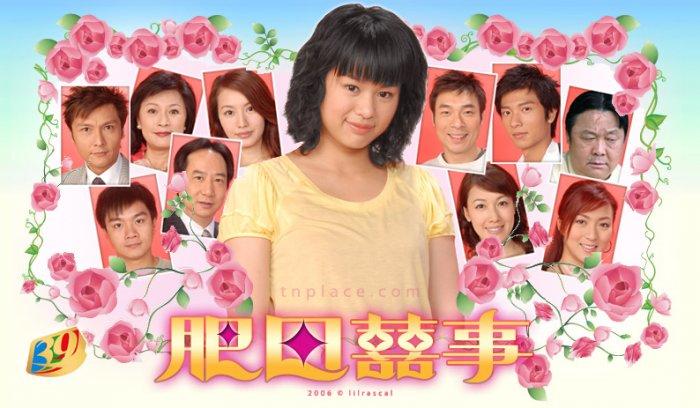 Tình Yêu Chân Thật 2006 (To Grow with Love)