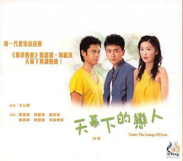 Cuộc Tình Dưới Vòm Trời 2006 (Under the Canopy of Love)