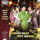 Chuỗi Ngày Huy Hoàng 2006 (Glittering Days)