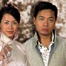 Người Chồng Mất Trí 2003 (Square Pegs)