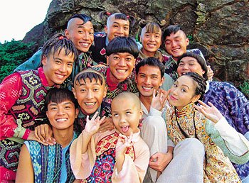 10 anh em 2005 (Ten Brothers)