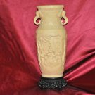 Beautiful Heavy 3-D Orinental Vase signed at the Bottom