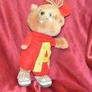 Alvin and the chipmunks vintage