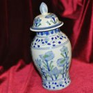 CHINA BLUE / GREEN PATTEN PORCELAIN / CERAMIC VASE Post-1940 and Multi-Color
