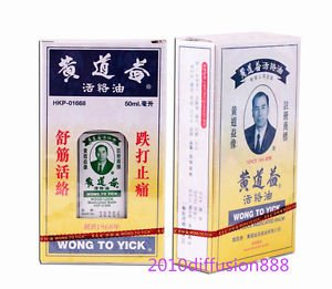 Wood Lock Medicated Massage Oil Pain Relief Analgesic