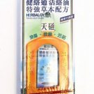 *NEW* HERBALGY PAIN RELIEVING MEDICATED OIL50 ML FROM HONG KONG