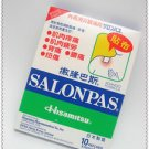 Hisamitsu Salonpas Pain Relief Patch 10p backache pains
